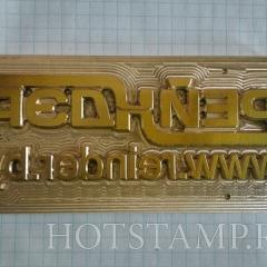 Латунное клише для брендирования деревянных изделий