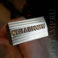 Латунный штамп термоклейма для выжигания