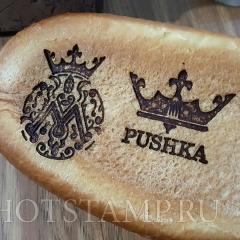 Выжигание штампом логотипа на бургерах, хлебе и лаваше