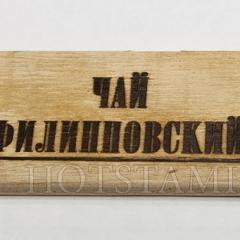 Клише для выжигания на деревянных изделиях