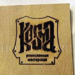 Лого индивидуального мастера для изделий из дерева